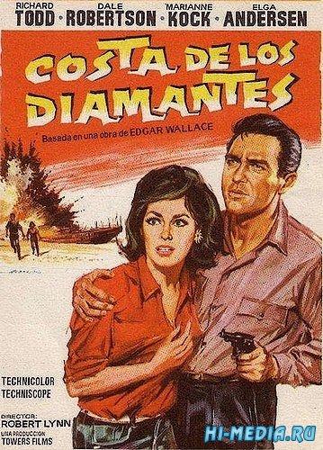 Берег скелетов / Coast of Skeletons (1965) DVDRip