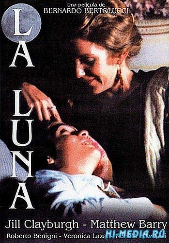 Луна / La luna (1979) DVDRip