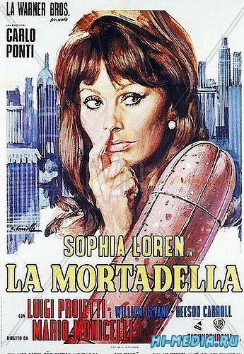Леди Свобода / La Mortadella (1971) TVRip