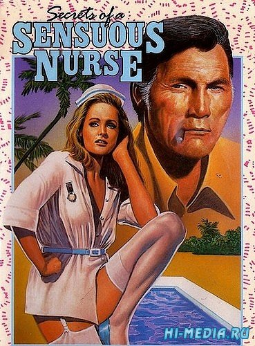 Чувственная медсестра / L'infermiera (1975) DVDRip