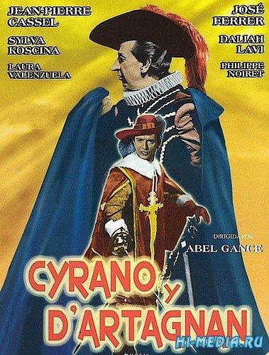 Сирано и Д`Артаньян / Cyrano et D'Artagnan (1964) DVDRip