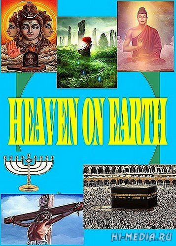 Рай на Земле / Heaven on Earth (2004) SATRip