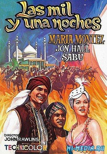 Арабские ночи / Arabian Nights (1942) DVDRip
