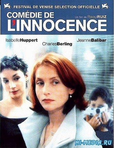 Комедия невинности / Comedie de l'innocence (2000) DVDRip