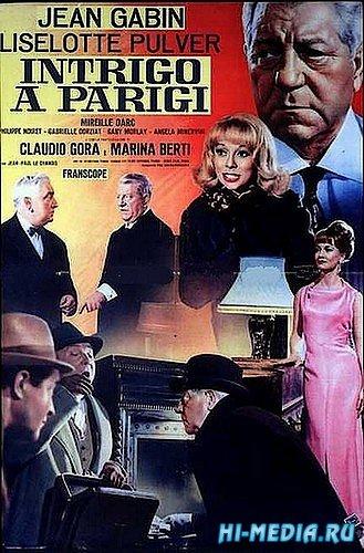 Месье / Monsieur (1964) DVDRip
