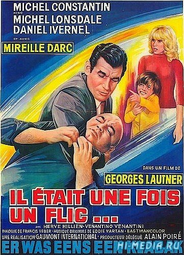 Жил-был полицейский / Il etait une fois un flic (1972) DVDRip