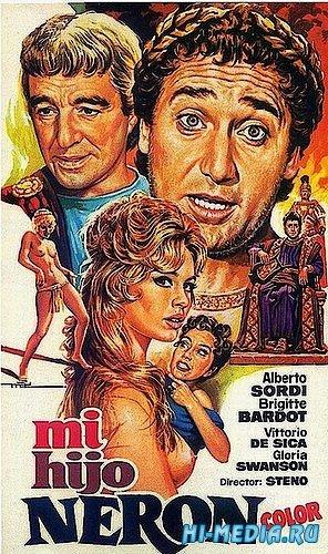 Развлечения Нерона / Mio figlio Nerone (1956) DVDRip