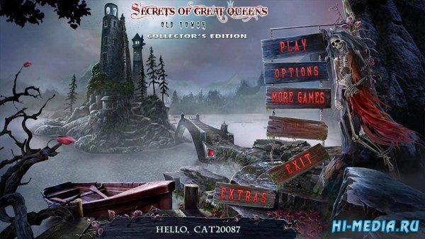 Тайны Великих Королев: Старая Башня Коллекционное издание (2016) RUS