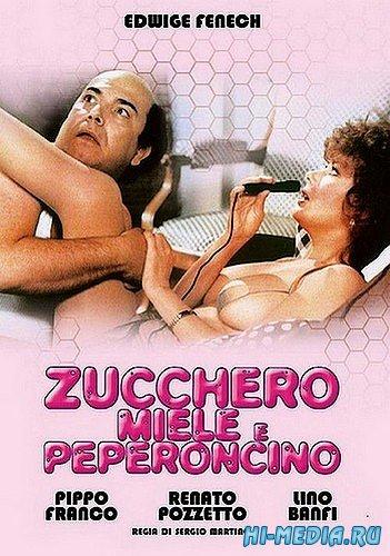Сахар, мед и перчик / Zucchero, miele e peperoncino (1980) DVDRip