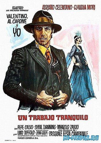 Эмигрант / L'emigrante (1973) DVDRip
