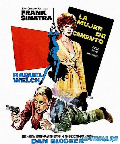 Девушка в цементе / Lady in Cement (1968) DVDRip