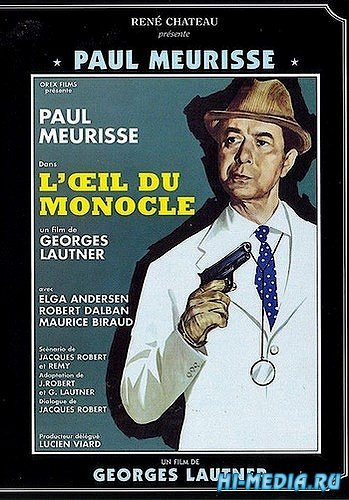 Глаз монокля / L'oeil du monocle (1962) DVDRip