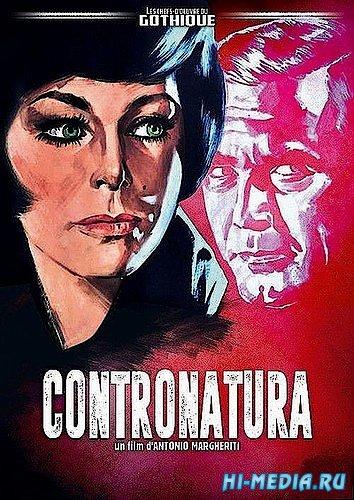 Крики в ночи / Contronatura (1969) DVDRip
