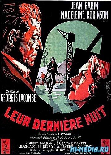 Их последняя ночь / Leur derniere nuit (1953) DVDRip