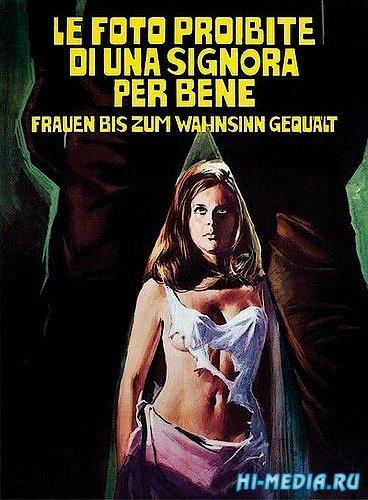 Грязные фото для дамы вне всяких подозрений / Le foto proibite di una signora per bene (1970) DVDRip