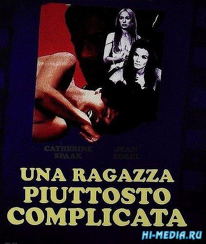 Довольно сложная девушка / Una ragazza piuttosto complicata (1969) DVDRip