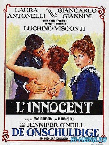 Невинный / L'innocente (1976) DVDRip