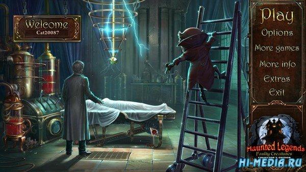 Легенды о призраках 9: Несовершенные создания Коллекционное издание (2016) RUS