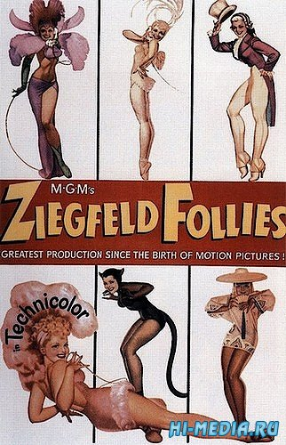 Безумства Зигфельда / Ziegfeld Follies (1945) DVDRip
