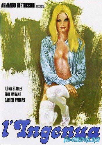 Простушка / L'Ingenua (1975) DVDRip