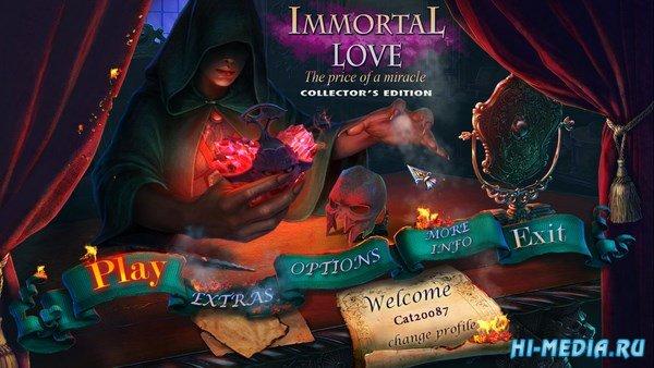 Бессмертная любовь 2: Плата за чудо Коллекционное издание (2016) RUS