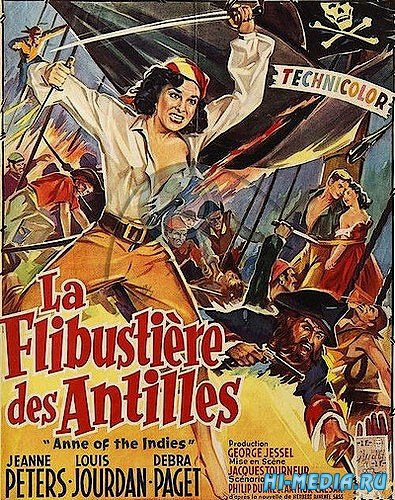 Анна - королева пиратов / Anne of the Indies (1951) DVDRip