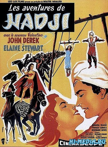 Приключения Хаджи Бабы / The Adventures of Hajji Baba (1954) DVDRip