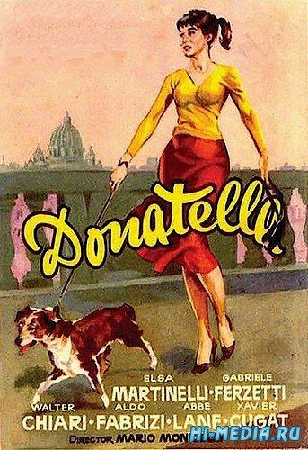 Донателла / Donatella (1956) DVDRip
