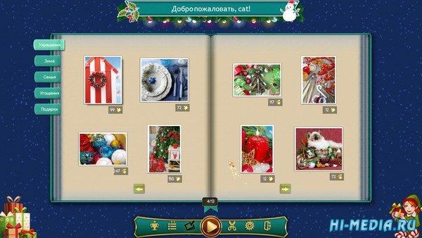 Праздничный пазл: Рождество 4 (2016) RUS