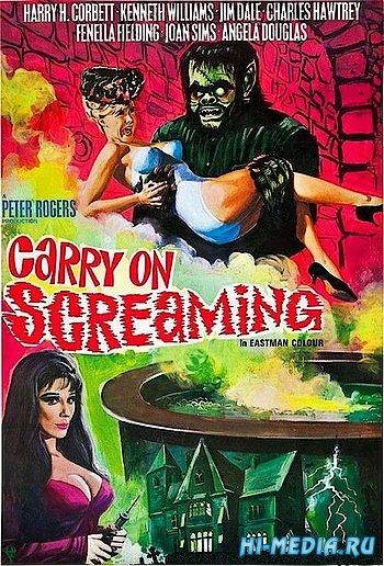 Так держать... Продолжаем кричать! / Carry on Screaming! (1966) DVDRip