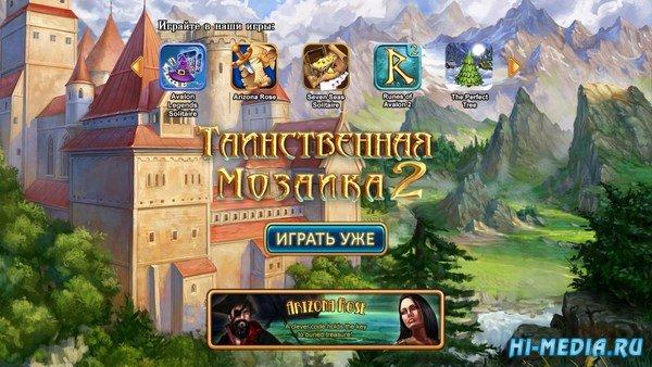 Таинственная Мозаика 2 (2016) RUS