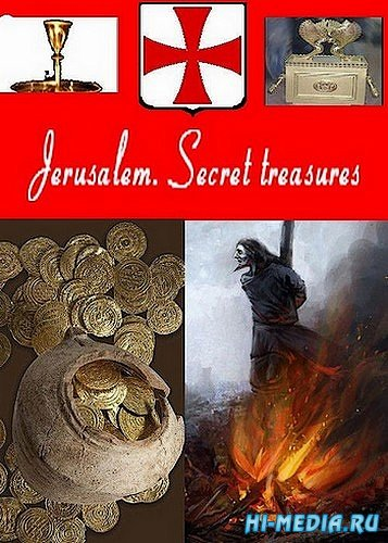 Таинственные миры. Иерусалим. Тайна сокровищ / Secret Worlds. Jerusalem. Secret treasures (2009) HDTVRip