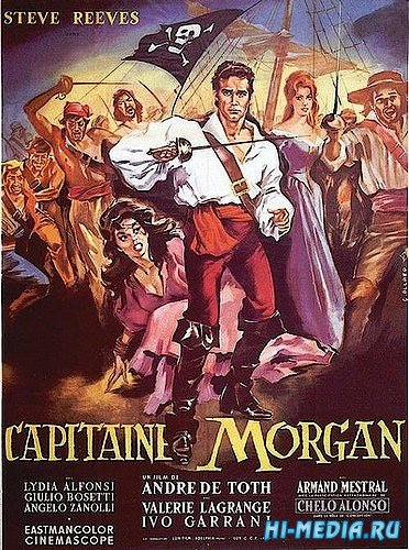 Пират Морган / Morgan il pirata (1960) DVDRip
