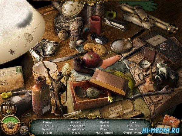 Змей Исиды: Приключения продолжаются (2011) RUS