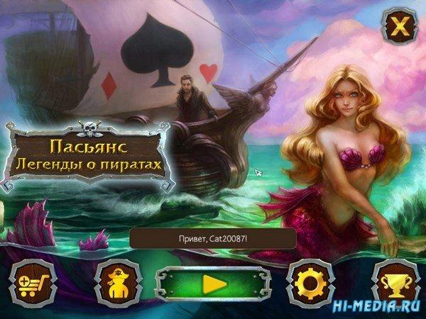 Пасьянс: Легенды о пиратах (2017) RUS
