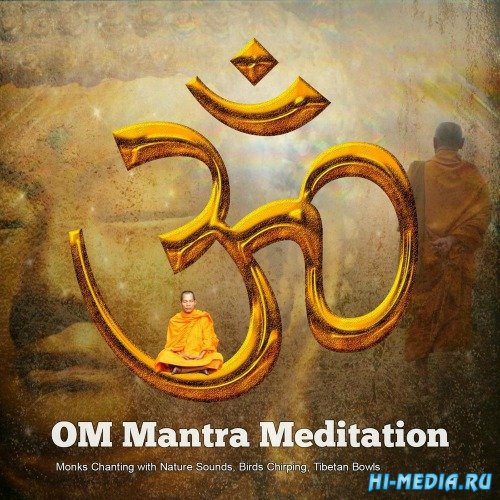 Acerting Art - Om Mantra Meditation (2016)