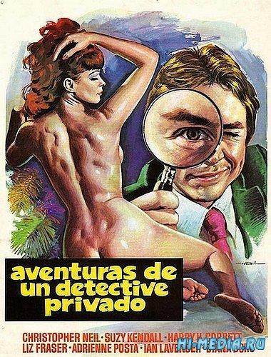 Приключения частного детектива / Adventures of a Private Eye (1977) DVDRip