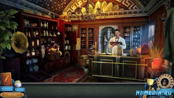 Агент Уолкер: Таинственное путешествие (2017) RUS