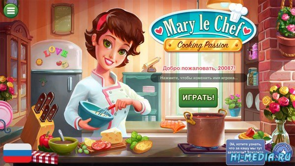 Mary le Chef: Cooking Passion Platinum Edition (2017) RUS