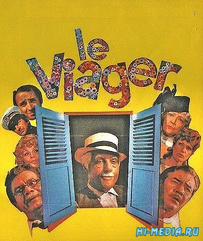 Пожизненная рента / Le viager (1972) DVDRip