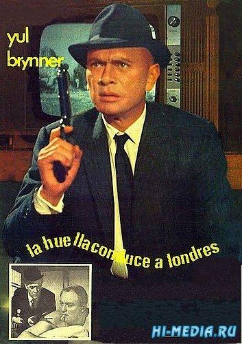 Досье на «Золотого гуся» / The File of the Golden Goose (1969) DVDRip