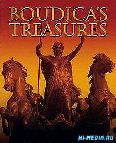 Сокровища Боудики / Boudica's Treasures (2005) TVRip