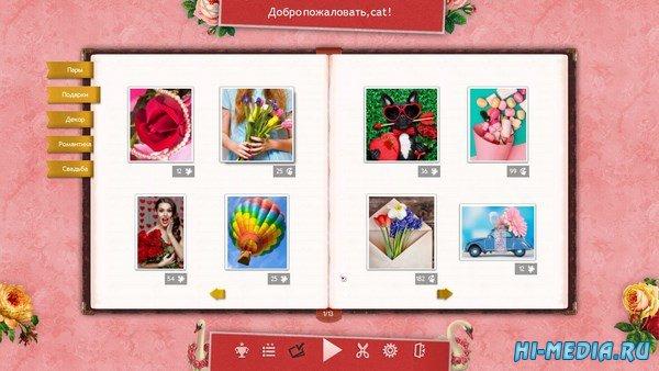 Праздничный пазл: День святого Валентина 4 (2017) RUS