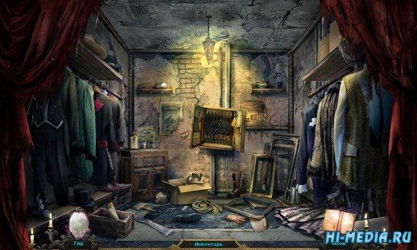 Таинственные Легенды 2: Призрак Оперы (2010) RUS