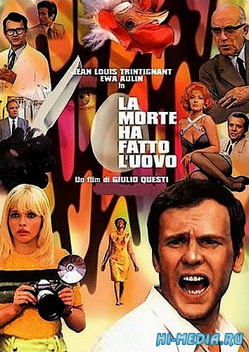 Смерть, снесшая яйцо / La morte ha fatto l'uovo (1968) DVDRip