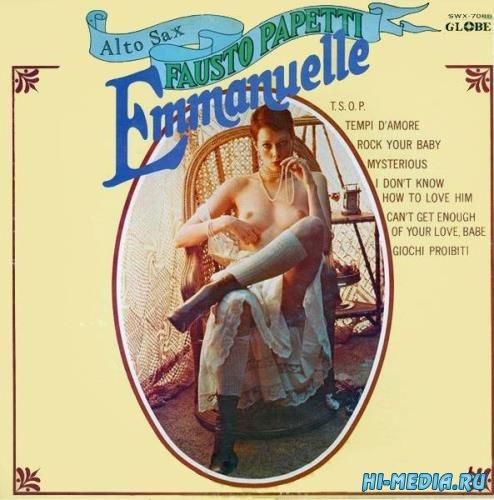 Fausto Papetti -  Emmanuelle (1975)