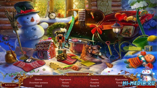 Рождественское приключение: Конфетный шторм (2017) RUS