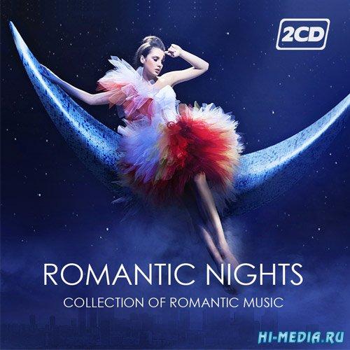 Romantic Nights (2017)
