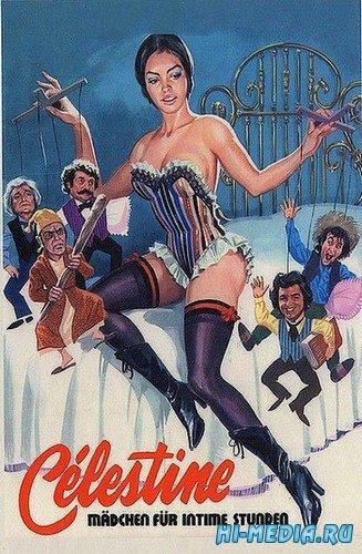 Селестина  / Celestine... bonne a tout faire (1974) DVDRip