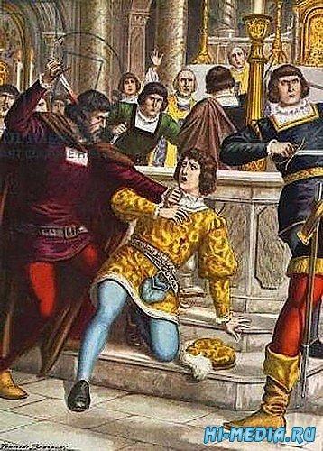 Загадки истории. Убийство Медичи  / Investigating history. The Medici Assassination (2005) TVRip